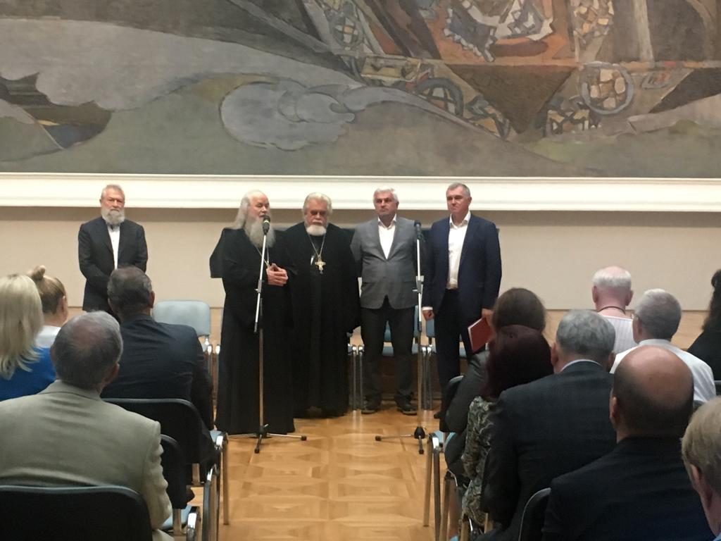 Презентация Софийско-Троицкого Благотворительного Фонда