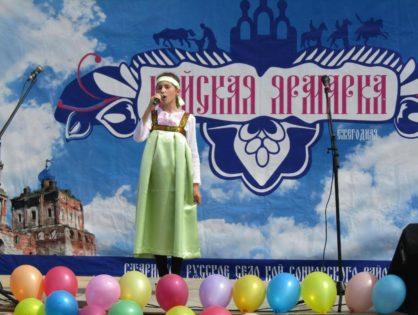 13 июля Койская ярмарка